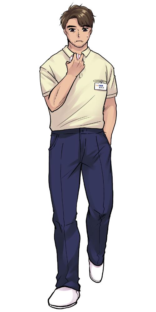 甲子園を目指す花鈴を応援する宅配運転手のおじさん(全身)