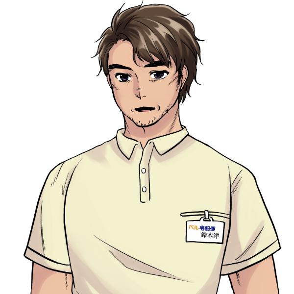 甲子園を目指す花鈴を応援する宅配運転手のおじさん(バストアップ)