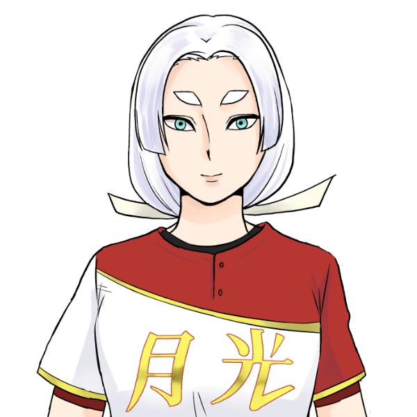月光高校女子野球部の1年生キャプテン。細身で小柄な体格ながら何種類もの変化球を投げる(バストアップ)