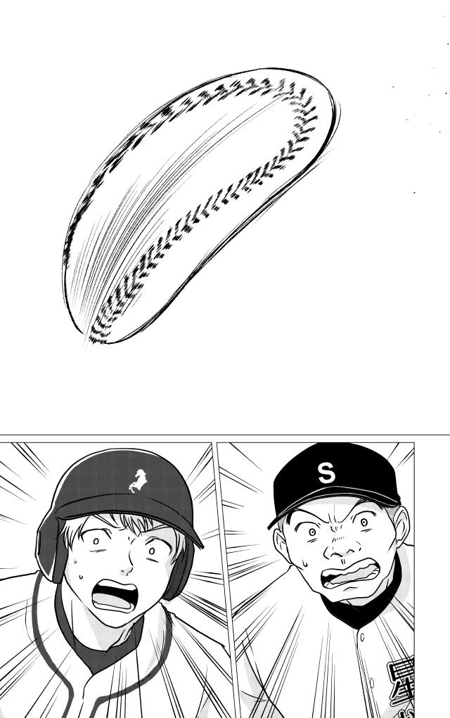驚く一塁(ファースト)岩淵と盗塁体勢の虎ノ門の選手